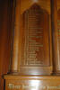 Detail, name panel, Roll of Honour, Holy Trinity Church, Devonport (photo J. Halpin, 2013) - No known copyright restrictions