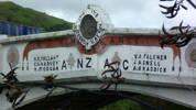 ANZAC Bridge at Kaiparoro, near Eketahuna - names of WWI casualties on outside of bridge. No Known Copyright.