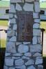 Ward War Memorial, Ward, Marlborough. Ward First World War Memorial Returned Servicemen, E. Beswick to J.Hayward. Image provided by John Halpin 2017, CC BY John Halpin 2017.